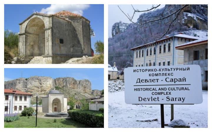 Мавзолей в Девлет-Сарае