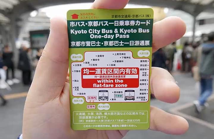 Проездной на автобус