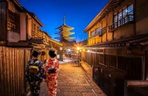 Гейши в Киото