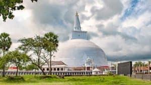 Город Anuradhapura