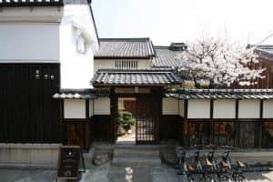 Район Naramachi