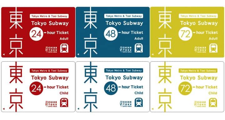 Карта метрополитена Токио