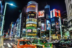 Район Ginza