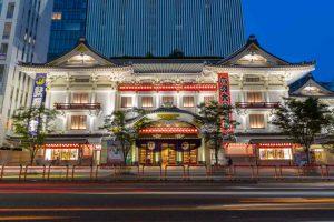 театр Кабуки (Kabuki-za)