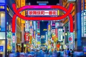 Район Shinjuku