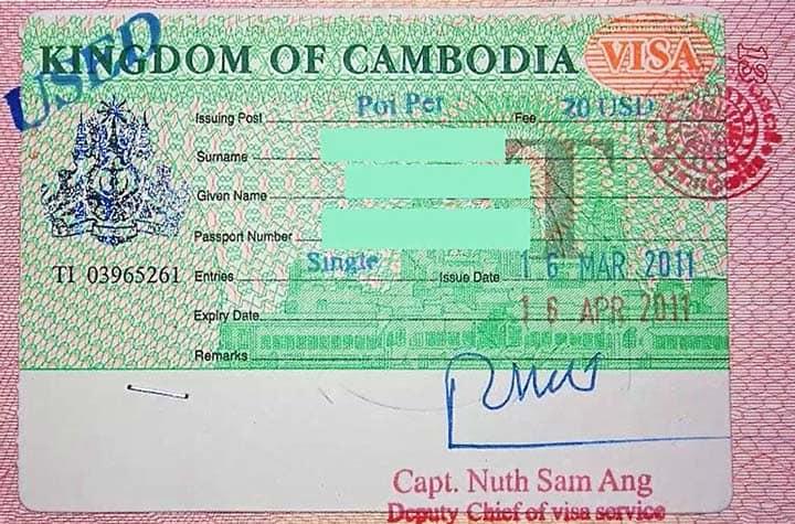 Виза по прилету Камбоджа
