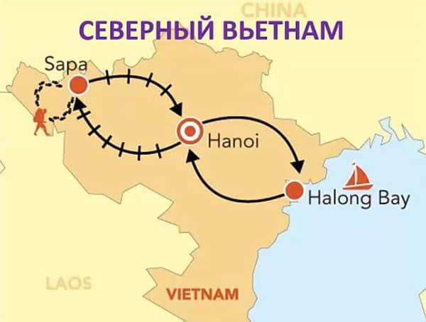 Маршрут по северному Вьетнаму