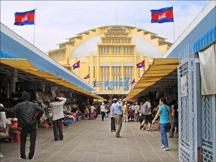 Центральный рынок Пномпень