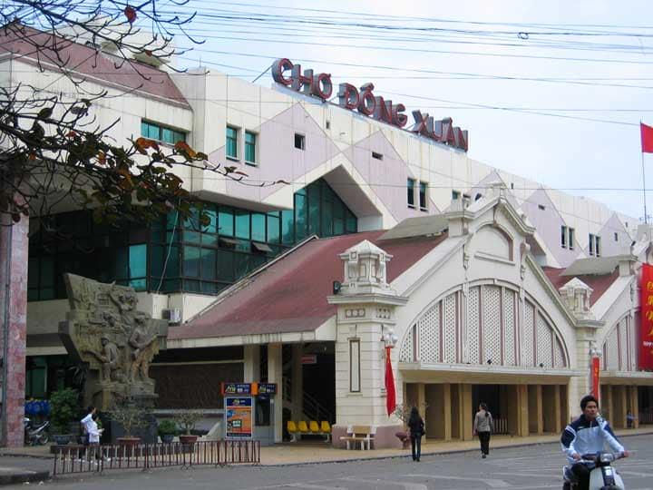 Ночной рынок Dong Xuan