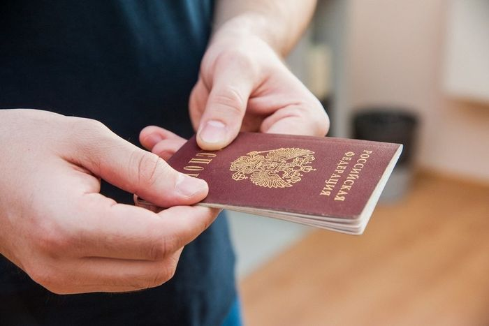 Просроченная миграционная карта