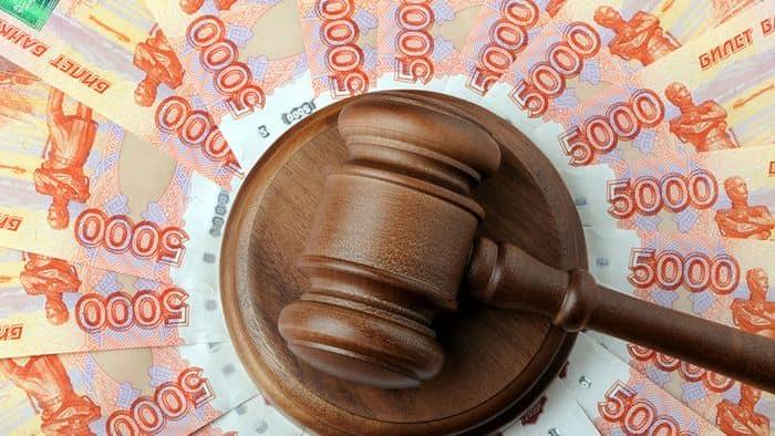 Статьи закона и размеры штрафов за нарушение правил регистрации по месту жительства